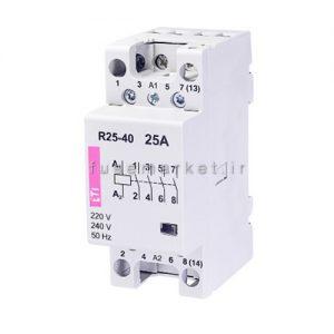 کنتاکتور ساختمانی ای تی آی ETI R 25-40 230V 4P 2module کد 2462310